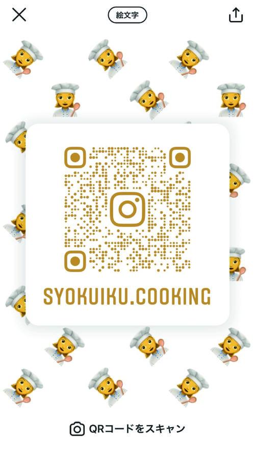 syokuiku.cooking.jpg
